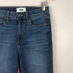 PAIGE Hoxton Ultra Skinny High Waist Jeans Size 27